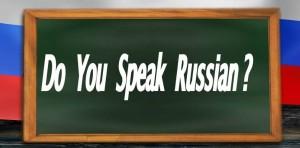 Czy mówisz po rosyjsku