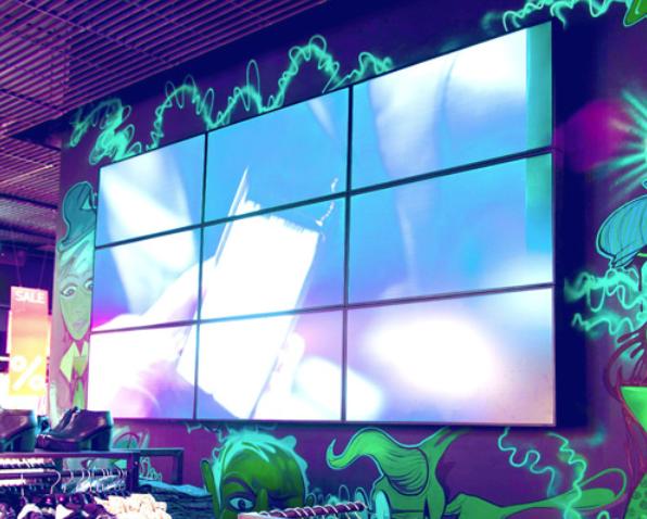 ekran mall tv